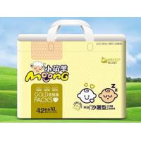 Small adorable sheep waist diapers
