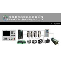 Buy cheap CNC Controller from wholesalers