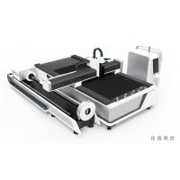 Buy cheap Fiber laser Plate、Plate tube Dual-purpose cutting machine (JF1530P) from wholesalers