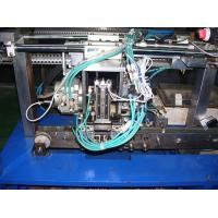 Buy cheap Automatic strip line Automatic strip line from wholesalers