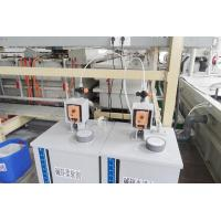 Buy cheap Automatic dosing machine Automatic dosing machine from wholesalers