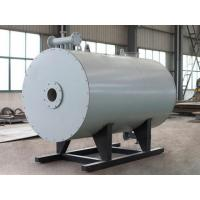 Buy cheap Products Thermal oil boiler from wholesalers
