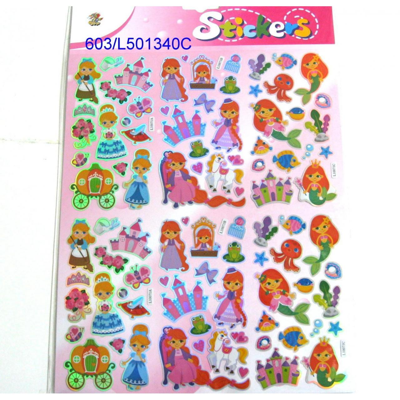 SINGLE DESIGN PRINCESS LASER STICKER