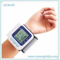 China 2016 new design wrist digital free blood pressure monitor watch with LCD display wholesale