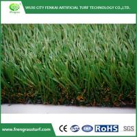 China Indoor Artificial Turf Carpet on sale