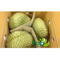 Buy cheap FRUITS (29) Durian from wholesalers