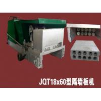 Buy cheap JQT18x60 type wall machine from wholesalers