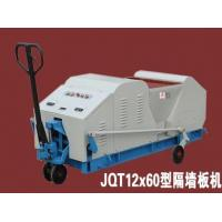 Buy cheap JQT12x60 type wall machine from wholesalers
