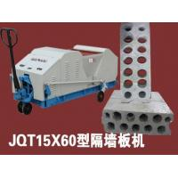 Buy cheap JQT15x60 type wall machine from wholesalers