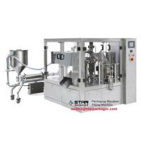 China plane coffee sugar creamer stick package packing machine with belt conveyor on sale