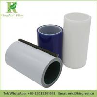 Buy cheap Self Adhesive Film PE Static Protective Film from wholesalers