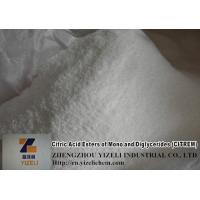 Buy cheap China food emulsifier Citric Acid Esters of Mono-and Diglycerides (CITREM) from wholesalers