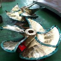 Buy cheap Marine Products Bronze Ship Propeller from wholesalers