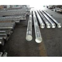 Buy cheap Marine Products Tail Shaft Material from wholesalers