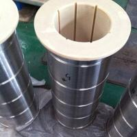 Buy cheap Marine Products Bearing Sleeve from wholesalers