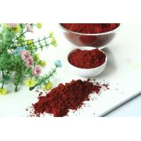 Buy cheap Red Fermented Rice for Meat Factory from wholesalers