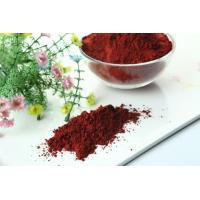 Buy cheap Natural Food Pigment Red Fermented Rice from wholesalers