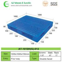 Buy cheap No.14 Flat cross bottom plastic pallet from wholesalers