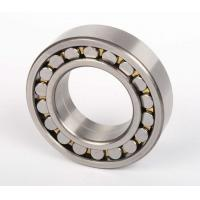 Buy cheap Self-aligning ball bearing from wholesalers