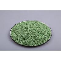 Buy cheap ST-Tofu Cat Litter High Quality OEM Tidy Tofu Kitty Cat Sand Litter from wholesalers