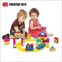 China Popular Battery Operated Car Toy Train Track With Music on sale