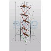 China Aluminum Mobile Scaffolding wholesale