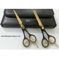 Buy cheap Hairdressing Scissors Sets Art NoFGC-30-7314 from wholesalers