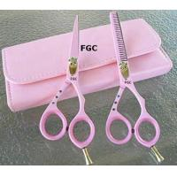 Buy cheap Hairdressing Scissors Sets Art NoFGC-30-7313 from wholesalers