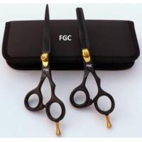 Buy cheap Hairdressing Scissors Sets Art NoFGC-30-7310 from wholesalers