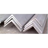Buy cheap Unequal Angles from wholesalers
