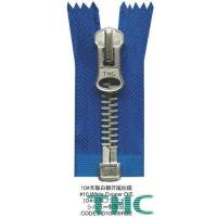 Buy cheap Mental Zippers #10 White Copper O/E from wholesalers