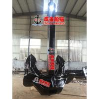 Buy cheap Number: CJ-11 Japan stockless anchor from wholesalers