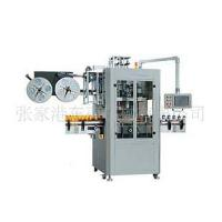 China Automatic processing equipment wholesale