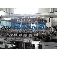 China Sets of standard mineral water treatment equipment beverage production equipment wholesale