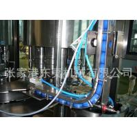 China Automatic sleeve labeling machine, sleeve labeling machine mineral water beverage production device wholesale