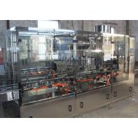 China sleeve labeling mineral water treatment equipmentMineral sleeve labeling machine wholesale