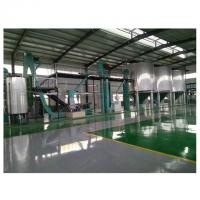 Buy cheap vegetable oil production l from wholesalers