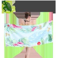 Buy cheap Printed Swimming Beach Travel Towel from wholesalers