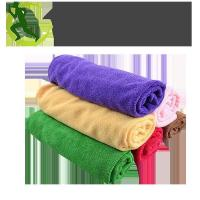 Buy cheap Soft Microifber Cleaning Car Care Wash Towel from wholesalers