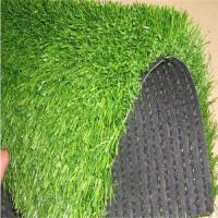 Buy cheap Synthetic Artificial Turf Grass from wholesalers