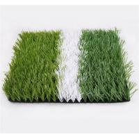 Buy cheap Football Synthetic Artificial grass turf from wholesalers