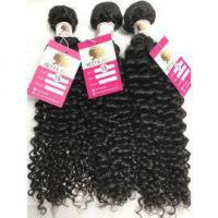 Buy cheap Peruvian Virgin Remy Human Hair Natural Curly Wet and Wavy Weave Real Human Hair #96336 from wholesalers