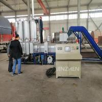 Buy cheap Waste Plastic To Diesel Plant from wholesalers