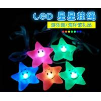 LED Gift & Toy Five-Pointed Star Night Light