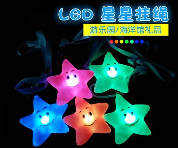 Quality LED Gift & Toy Five-Pointed Star Night Light for sale