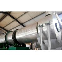 Buy cheap Paddle Stirring Drum Rotary Dryer from wholesalers