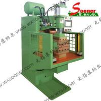 Buy cheap Medium frequency point welding machine from wholesalers