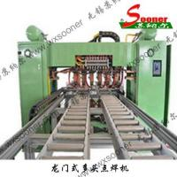 Buy cheap ostium vaginae multi head spot welding machine from wholesalers