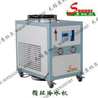 Buy cheap Industrial cold water machine from wholesalers