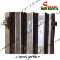 Buy cheap Corrugated plate from wholesalers